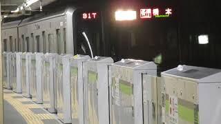 都営10-300形10-430F8両編成浜町駅発車※発車メロディーあり