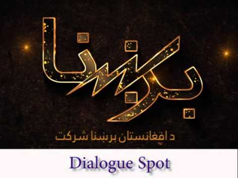 Radio Dialogue Spot