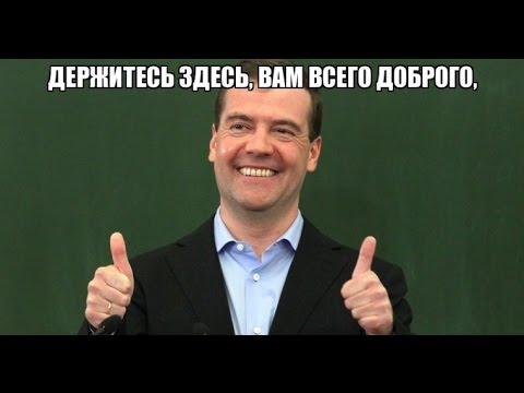 Пропутинским байкерам не дали грант президента РФ - Цензор.НЕТ 3716