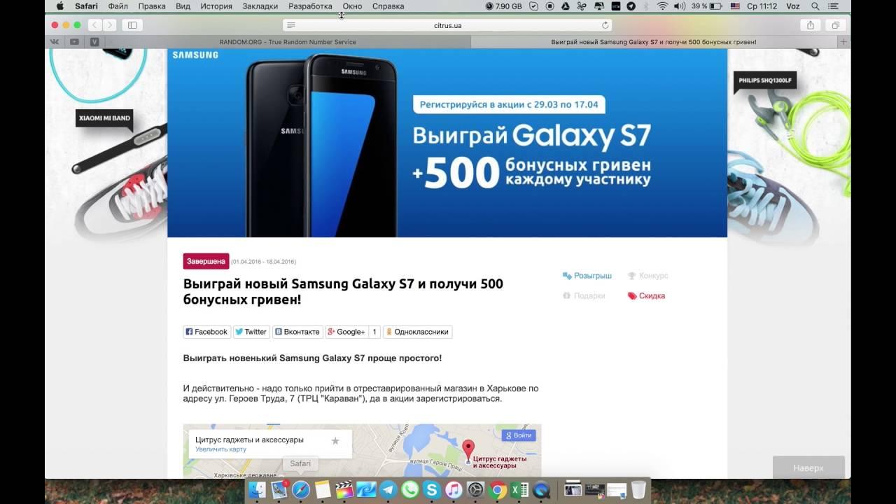 Samsung galaxy j3 (2016) (sm-j320h/ds). 2 968 грн по ценам 2 780. 3 795 грн, в 51 магазине. Смартфон; моноблок; 2x sim; android 5. 1; spreadtrum sc8830 1500 мгц, 4 ядра; 5