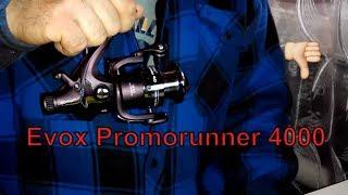 Катушка Evox Promorunner 4000 Ужас...