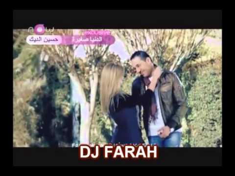 Hussein Al Deek-Deni Zghireh - Remix DJ Farah