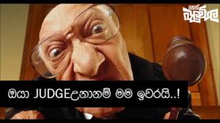 Balumgala - 07th June 2017