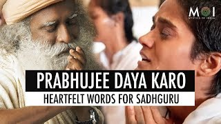 Prabhujee Daya Karo Devotional Song Dedicated to Sadhguru By Mystics of India 2019.mp3