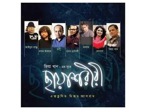Balam new song- 2016. Tumi Fire Esho Abar (Balam)
