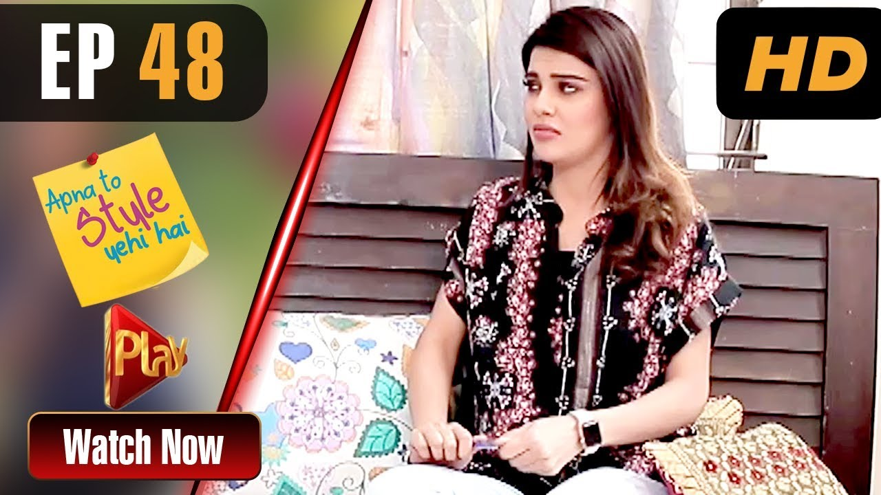 Apna To Style Yehi Hai - Episode 48 Play Tv Mar 16