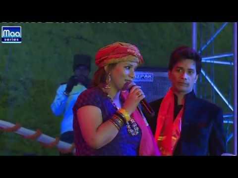 कुहुके कोयलिया भवानी -kalpana stage show-bhojpuri devi geet 2017