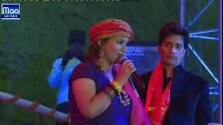 कुहुके कोयलिया भवानी kalpana stage show bhojpuri devi geet 2017