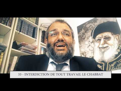 613 - 33eme MITSVA DE LA TORAH - Interdiction de tout travail le Chabbat