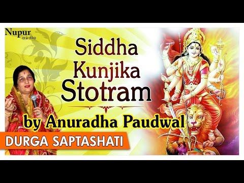 Navratri | Siddha Kunjika Stotram by Anuradha Paudwal | Devotional Mata Songs | Nupur Audio