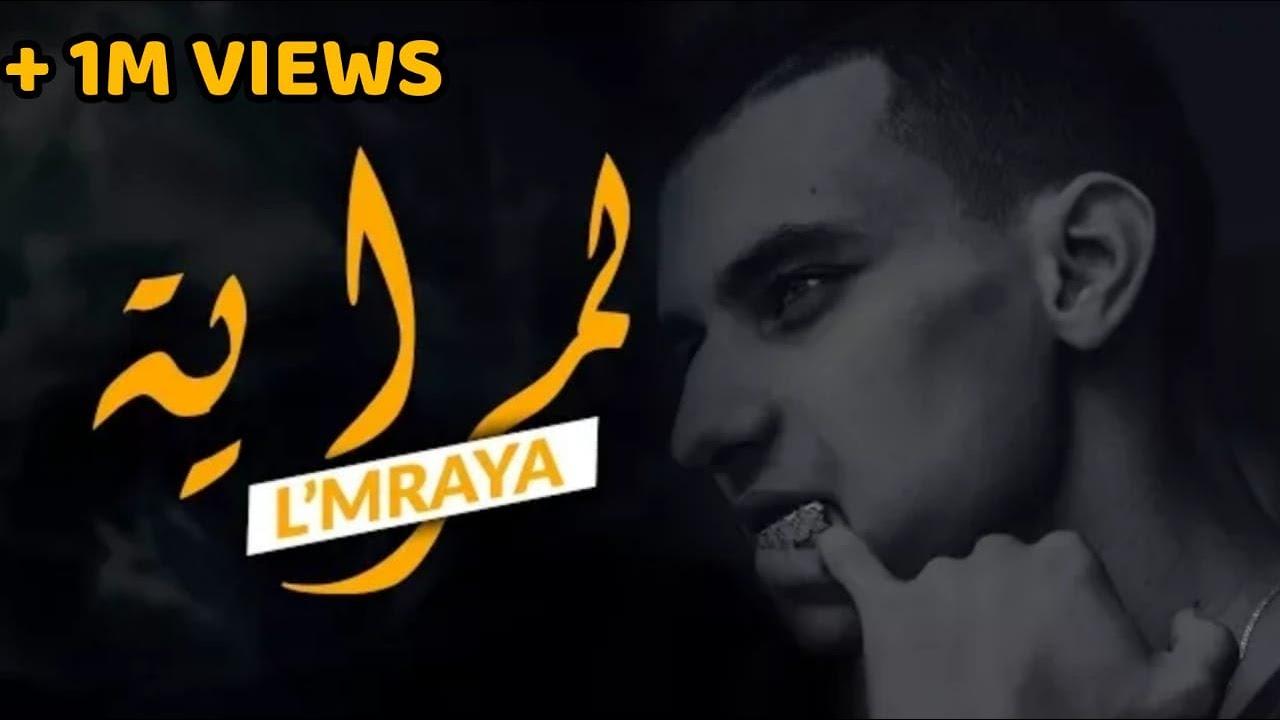 le dernier 5d046 7d3af CRAZY MAN - L'MRAYA (Clip Officiel) | Prod. by RAVEN BEATS