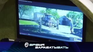 Анонс ТВ-передачи 'Время зарабатывать' на ТК 'Волга' 06.05.15