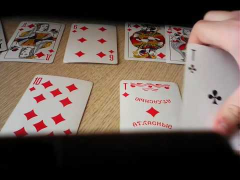 карты в как в сундучок видео играть
