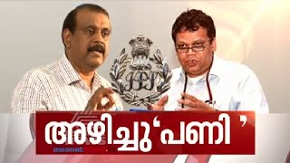 News Hour 31/05/16 Controversy Continues Over Reshuffle In Kerala Police Force