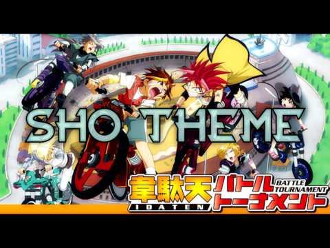 Idaten Jump OST 01| Yasuharu Takanashi |Sho-No-Theme (piano)