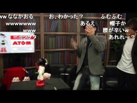 大塚明夫&寺島拓篤がAI搭載アトムに年齢当てをされ・・・(笑)【コメ有り】