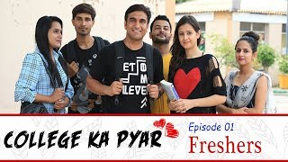 College ka Pyar - Web Series - Season 01