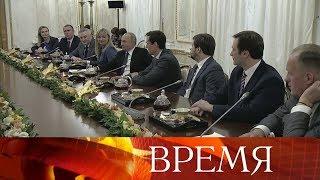 Владимир Путин встретился с победителями конкурса «Лидеры России».