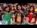 Piya Jani खतरा से खेलs  - Dhamal Holi Ke - Bhai Ankush Raja - Bhojpuri Hot Holi Song 2015 HD