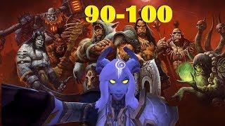 World of Warcraft Leveling 90-100