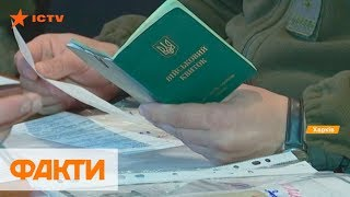 В Украине начались масштабные сборы резервистов – что нужно знать