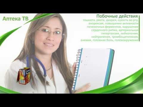 Лекарственный препарат Колдрекс. ОРЗ, грипп