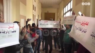 رصد | وقفة احتجاجية للعاملين بمديرية الشؤون الصحية بالقاهرة