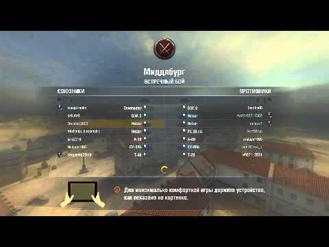 Обзор на танк СУ-85Б + Hetzer WOT BLITZ