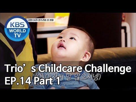 Trio's Childcare Challenge | 아이를 위한 나라는 있다 EP.14 Part 1 [SUB : ENG/2019.10.23]