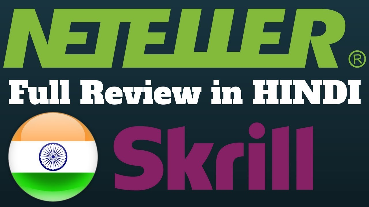 Skrill V S Neteller Skrill Looted Me Review For Indians Youtube