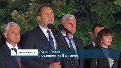 Cъс зрелищна заря и празнична програма в Пловдив отбелязаха Съединението