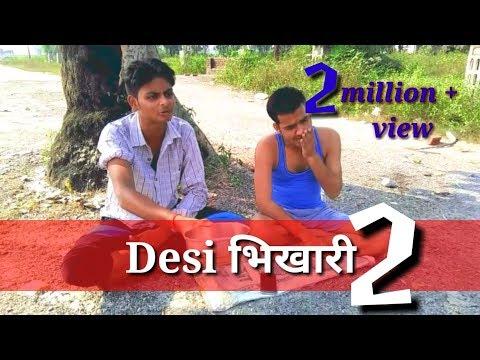 Desi 啶た啶栢ぞ啶班 2 | Amit bhadana new video| amit bhadana