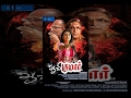 Latest Movie Aavi Kumar 2015 Releases Full Length Tamil Cinema HD NEW