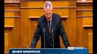 23 Ιανουαρίου 2014 - Ομιλία Μάξιμου Χαρακόπουλου στη Βουλή