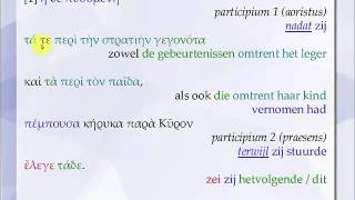 Herodotus, Historiën I, 212, 1
