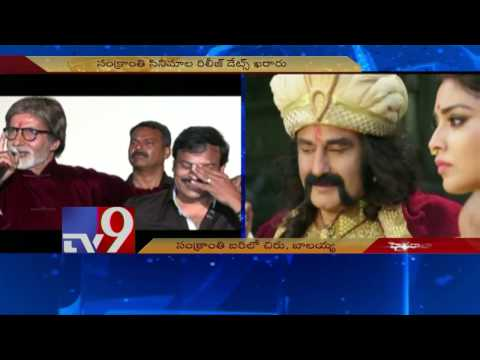 Thumbnail: Chiru - Balaiah movie fight for Sankranthi - TV9