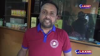 Laxmi Television  || News 20 March 2020