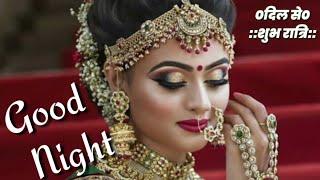 Beautiful Good Night Video* Sweet Good Night Status Video with Hindi Song