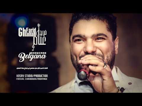 farid ghannam the voice desert rose