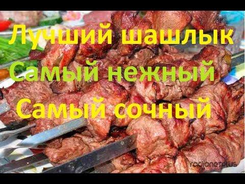 Лучший шашлык из свинины///маринад за 10 минут!/// ОООчень сочный!!!!///ЕГО все ищут!!!!