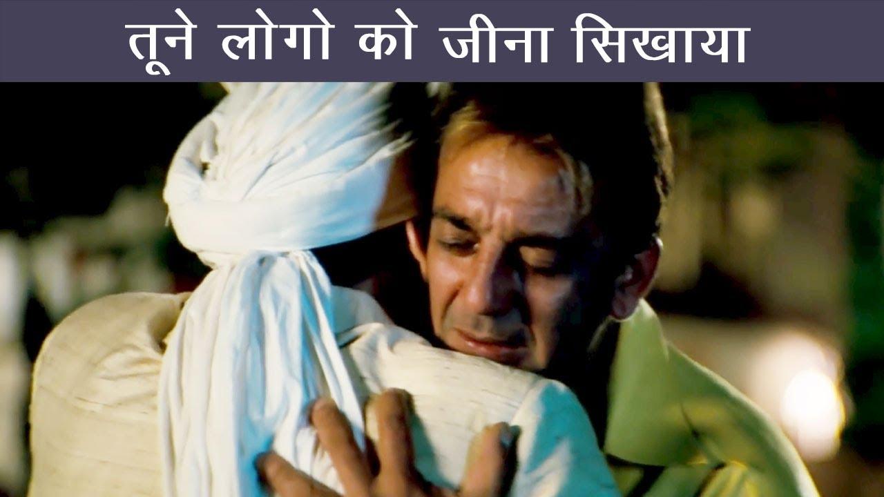 मुन्ना भाई के इमोशनल सीन्स | Sanjay Dutt | Lage Raho Munna Bhai | Munna Bhai M.B.B.S.