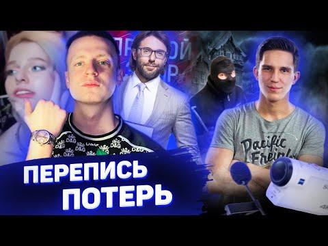 Mellstroy разнес эфир Малахова // Ограбление Димы Масленников