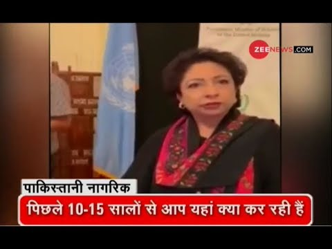 Questions on Pakistan's failure on Kashmir issue in UN
