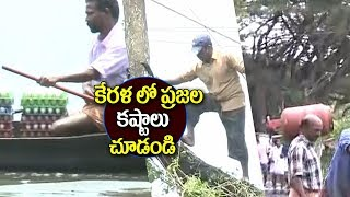 Kerala People Today Exclusive Videos | Kerala Floods Telugu Video | Adya Media