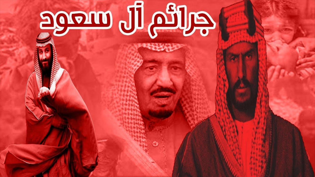 السيد حسن التهامي يفضح آل سعود في خطبة مزلزة