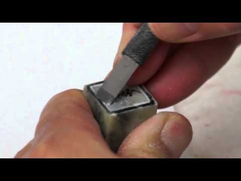 Carving a Japanese Kanji Seal (Inkan or Hanko) for a Graphic Designer, Photographer and Illustrator