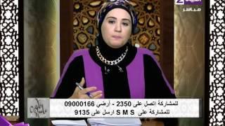 أم تسب ابنتها بألفاظ نابية.. شاهد رد نادية عمارة.. فيديو