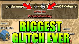 BIGGEST AND FUNNIEST GLITCH EVER FOUND IN CLASH OF CLANS
