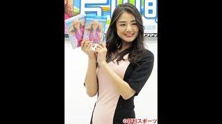 片山萌美「タイプはB'zの稲葉さん」男性と旅希望(日刊スポーツ)
