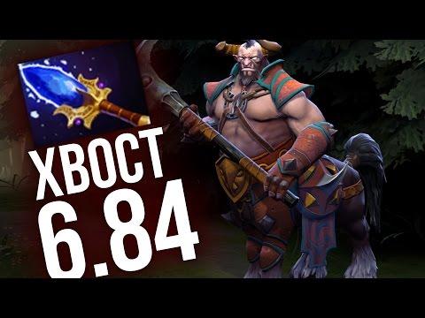 6.84 XBOCT Centaur Warrunner Aghanim's Scepter Ranked Gameplay